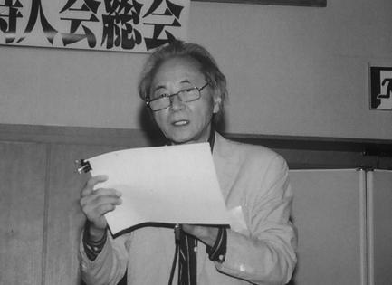 日本現代詩人会