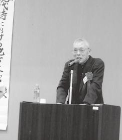 講演する倉橋健一氏